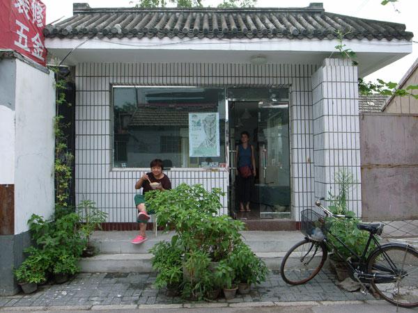 HomeShop_photo_ElaineWHO
